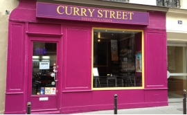 Curry Street