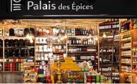 Palais Des Epices
